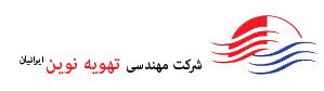 شرکت تهویه مطبوع نوین ایرانیان